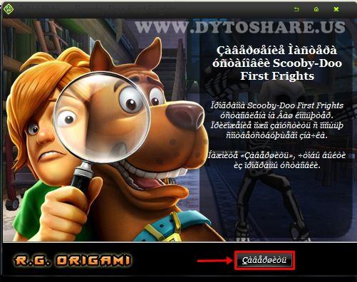 Scooby-Doo! : First Frights (RIP) ~ Aan Kunaifi