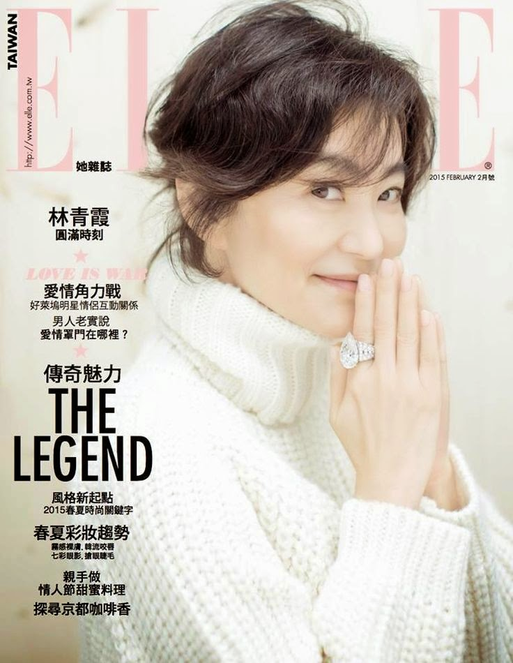 Actress: Brigitte Lin for Elle Taiwan