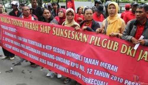 FORUM Komunikasi Tanah Merah Bersatu (FKTMB)