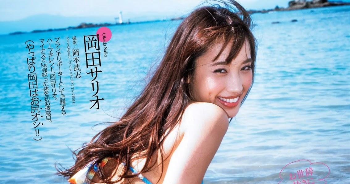 岡田サリオの画像 p1_29