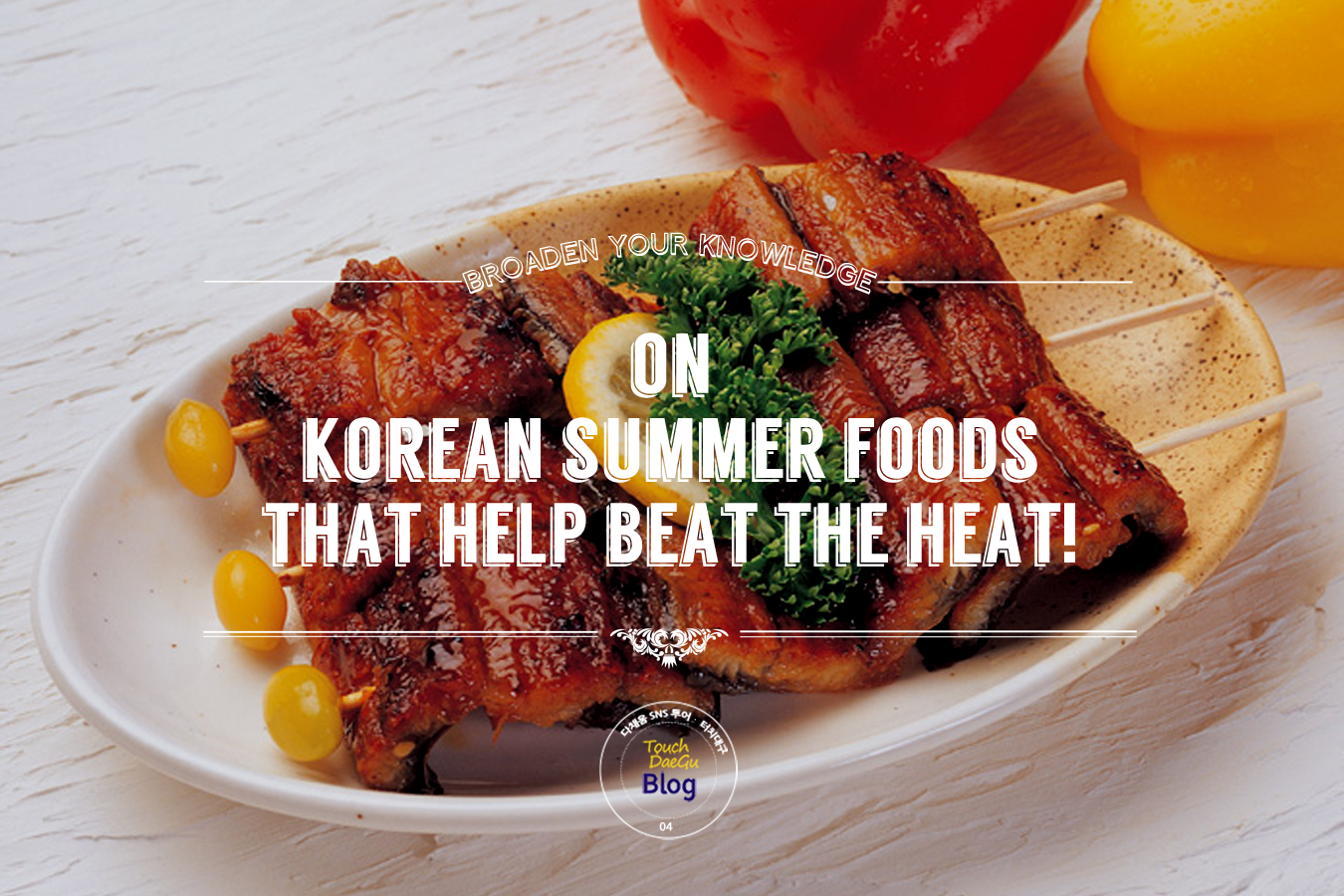 Healthy Korean summer foods
