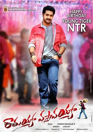 Ramayya Vastavayya (2013) DVDRip Telugu Full Movie Watch Online Free