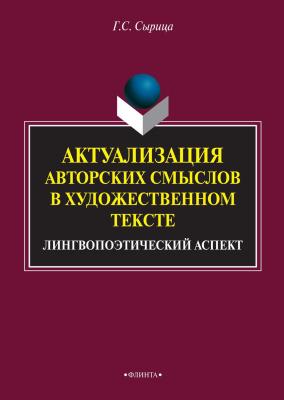 Международные конкурсы для студентов