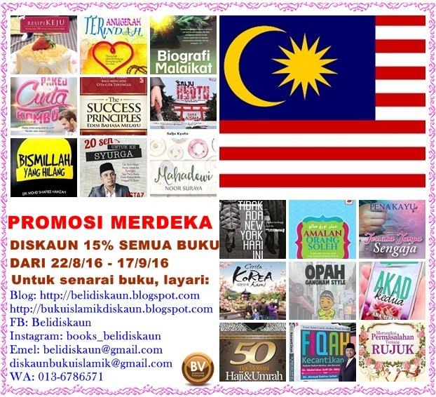 Promosi Kemerdekaan Malaysia