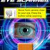 ‧ 因高度可靠 虹膜辨識助門禁智慧化