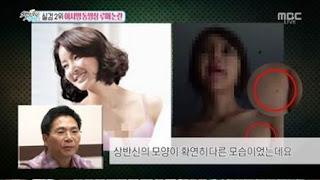 Waduh.. Aktris Cantik 'BBF' dan 'Naughty Kiss' Lee Si Young Terlibat Skandal Video Porno