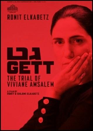Póster de Gett: el divorcio de Viviane Amsalem (Ronit Elkabetz y Shlomi Elkabetz, 2014)