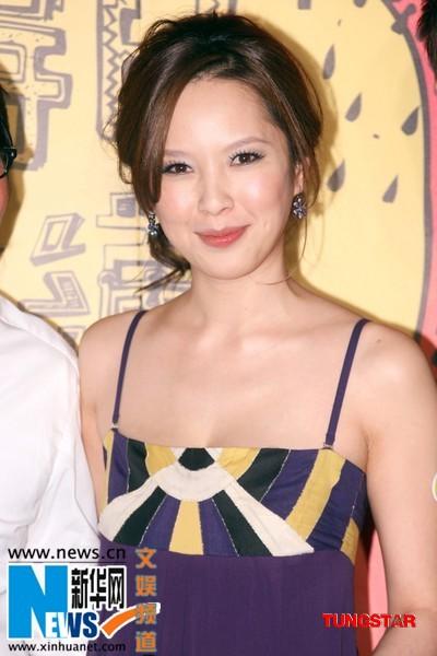 Tian Xin