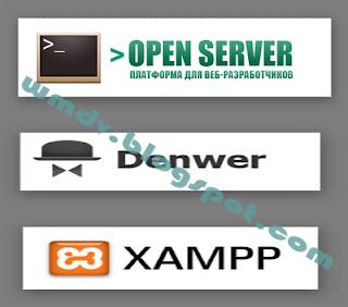 Изображение логотипов локальных серверов