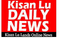 Kisan Lu Daily News