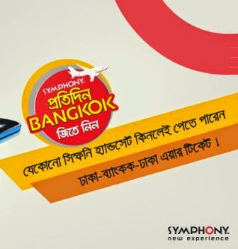 Buy-Symphony-and-win-Dhaka-Bangkok-Dhaka-air-ticket-everyday