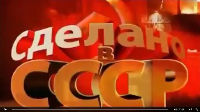 Soviet Ruglish Clip