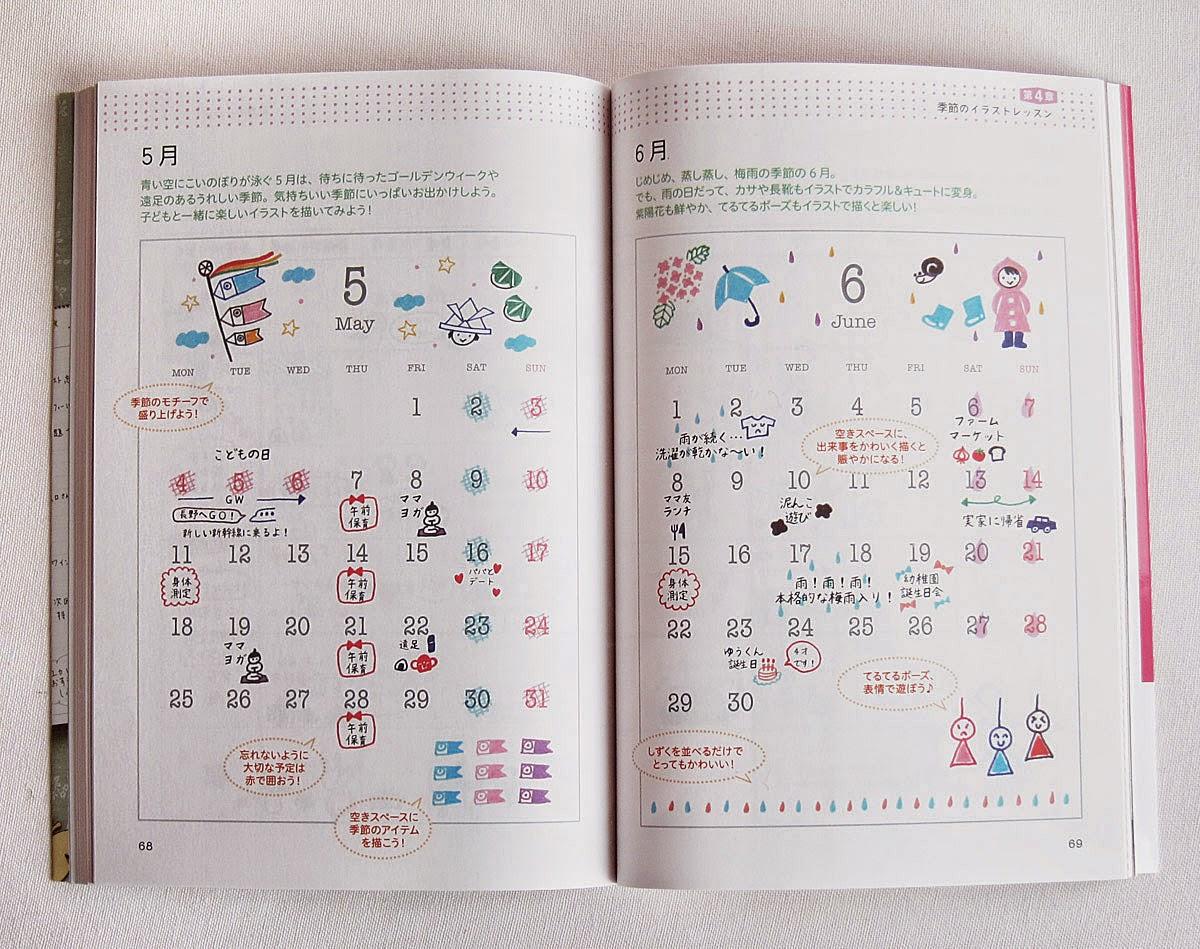 book designs of orihara kazuhiro: 『イラスト大好き! かんたん