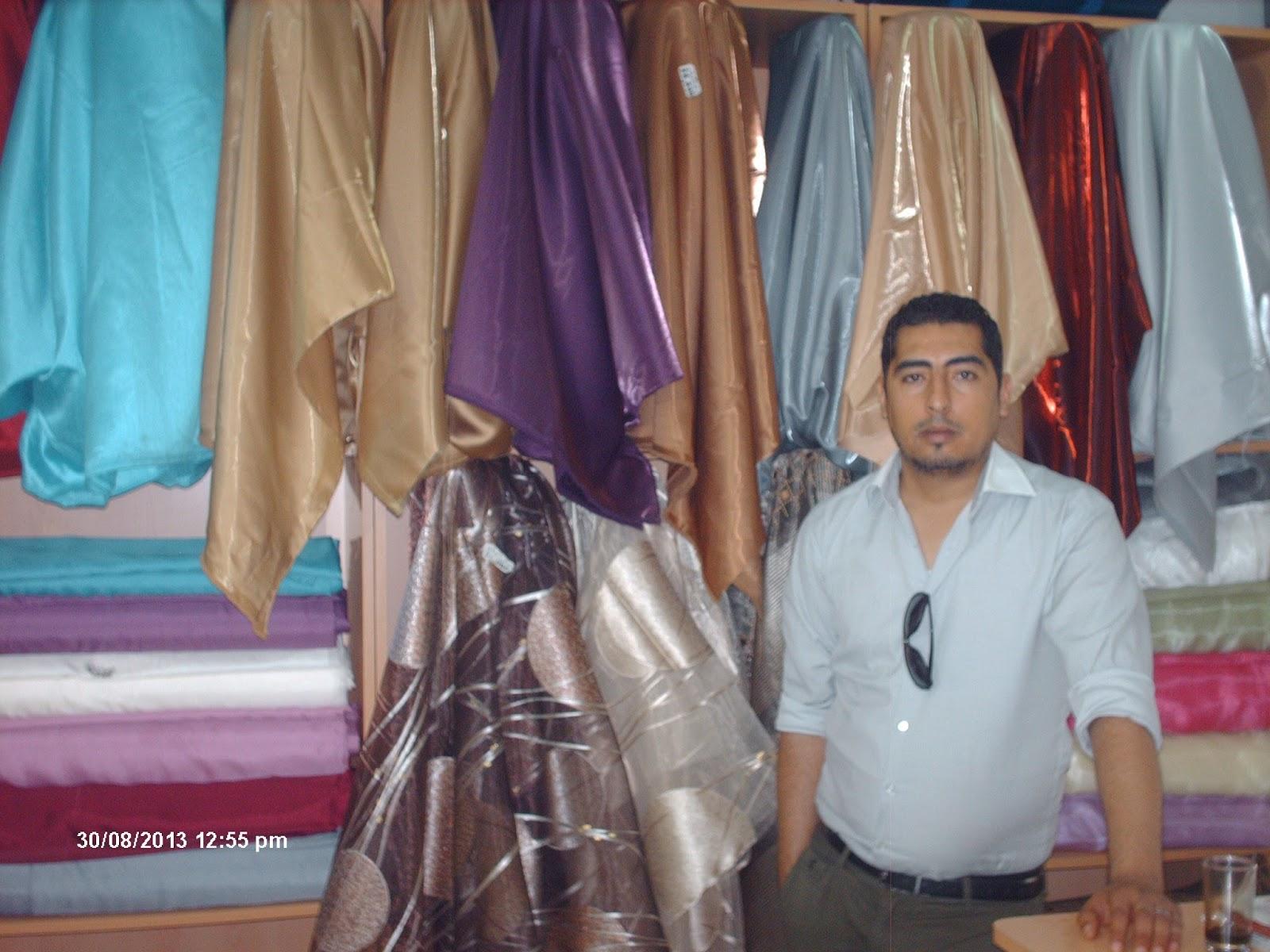 Rideaux tunisie