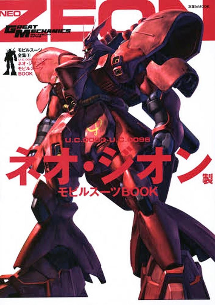 neo zeon mobile suit book neo zeon mobileZeon Mobile Suits List