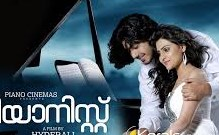 Pianist 2015 Malayalam Movie Watch Online