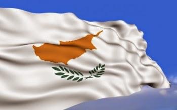 Ανακοινώνεται το ύψος των αποζημιώσεων που οφείλει η Τουρκία στην Κύπρο.