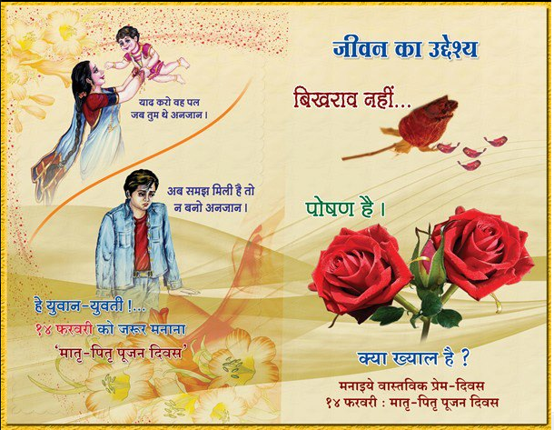 Celebrate real love on Valentine Day