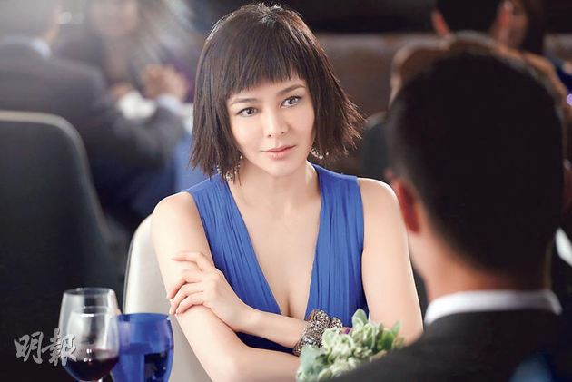 Just For Fun: Rosamund Kwan shows off her figure - Asian ...  Rosamund Kwan Chi Lam