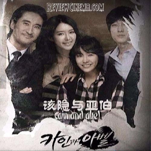 Pemain : So Ji Sub, Shin Hyeon Joon, Chae Jeong An, Han Ji Min
