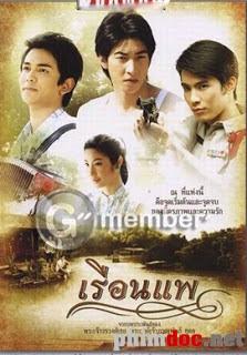 Chuyen Tinh Ven Song