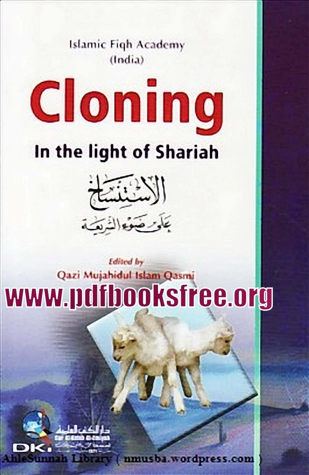 a debate on the legalization and morality of human cloning I will begin with a brief overview of the abortion debate, to include the morality of the  abortion debate essay the debate over  human cloning debate:.