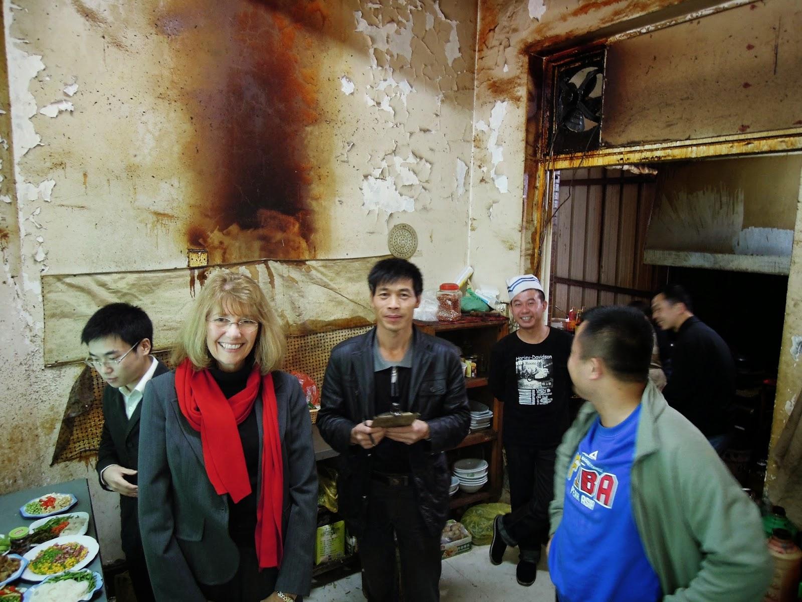 NPR, Shanghai, China
