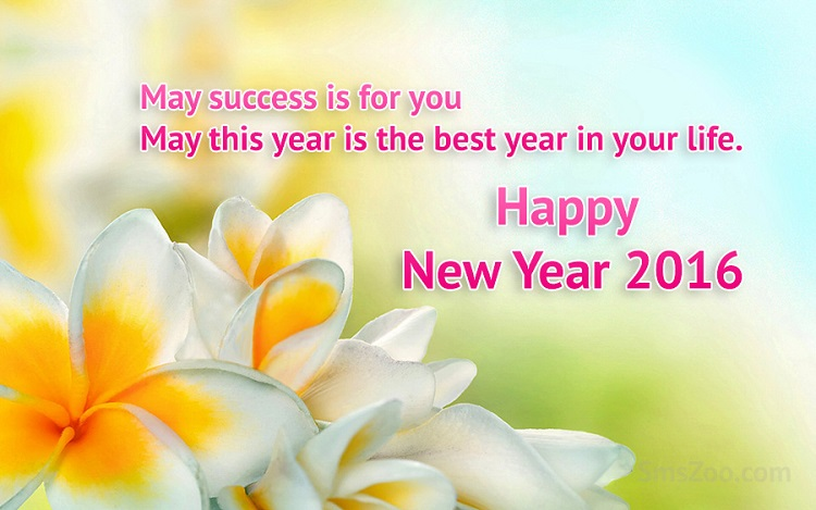 new year 2016 greeting