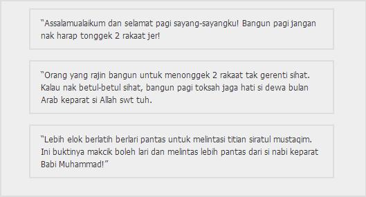 wanita hina islam facebook, makcik sitt al-wuzara hina islam, gambar adlin binti abd jalil, adlin binti abd jalil, gambar makcik hina islam di facebook, biodata adlin binti abd jalil