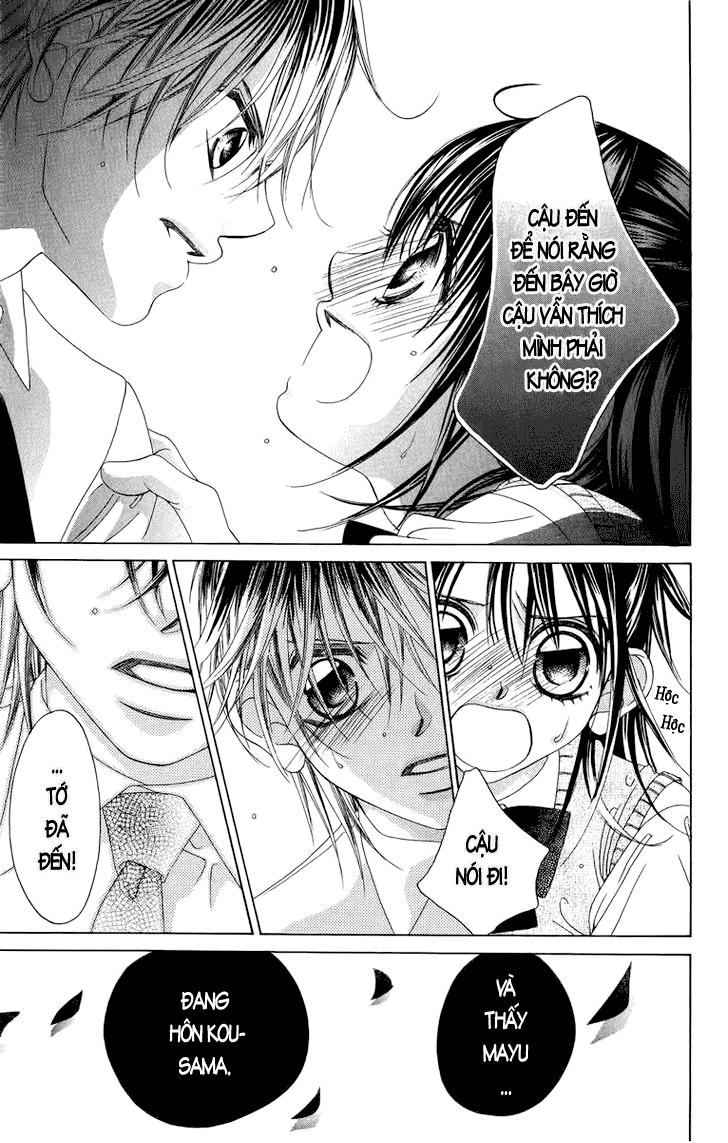 Boku no Hatsukoi wo Kimi ni Sasagu: Chapter 26