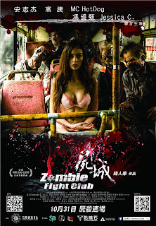 Zombie Fight Club (2014) – ซอมบี้โหด คนโคตรเหี้ยม [พากย์ไทย/บรรยายไทย]