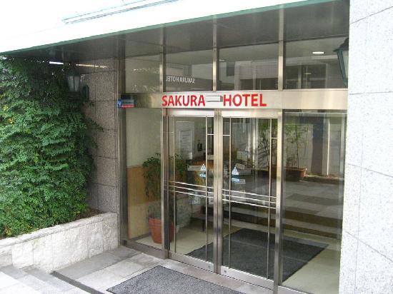 Hotel o appartamenti in giappone sakura hotel e sakura for Appartamenti giappone