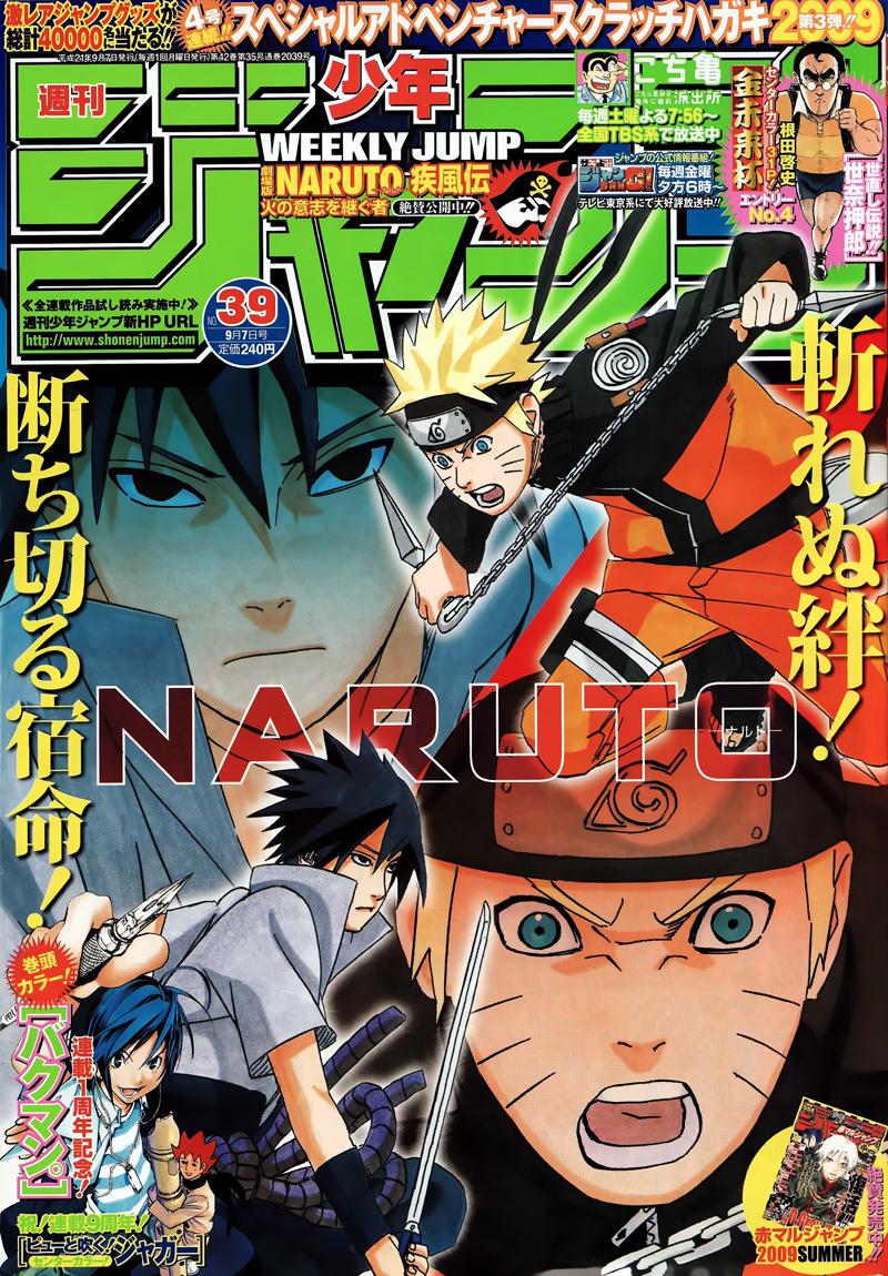 Naruto chap 460 Trang 2 - Mangak.info