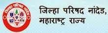 Zila Parishad Nanded Recruitment for Block Coordinators & Project Asst Vacancies 2014