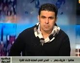 برنامج  بندق برة الصندوق مع خالد الغندور  الأربعاء 26-11-2014