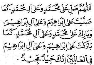 Cara,Niat Dan Bacaan Doa sholat janazah