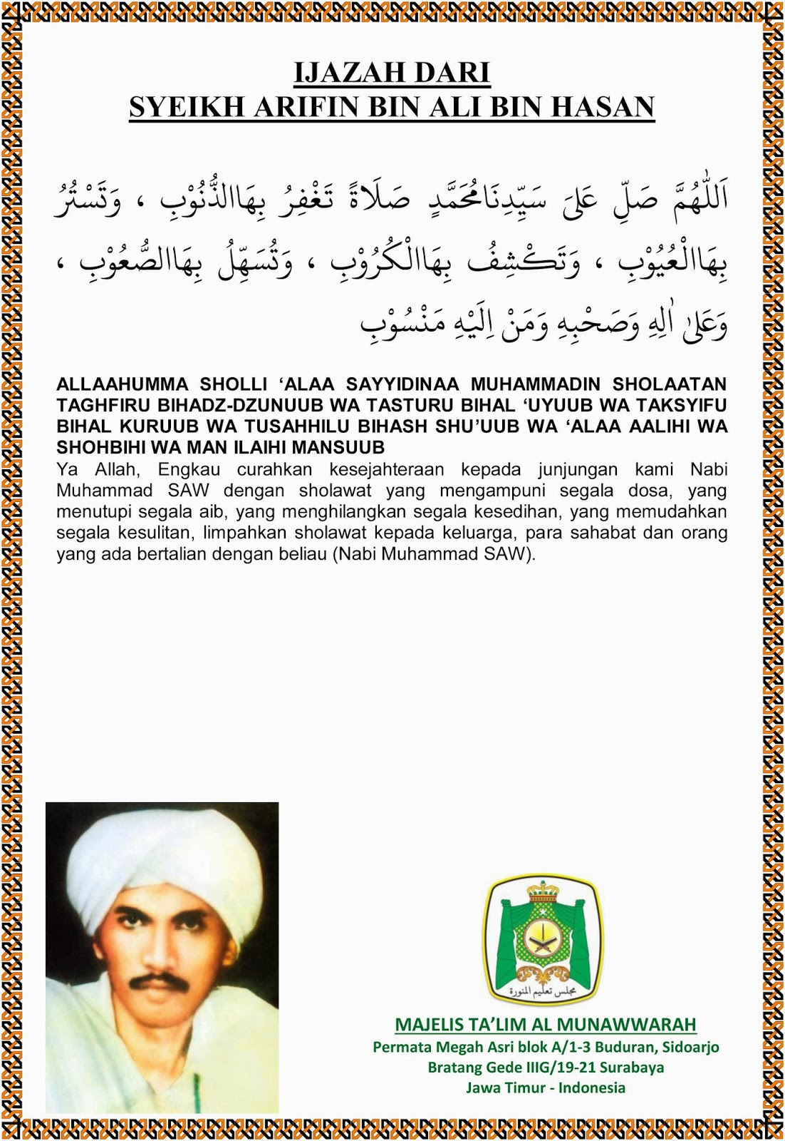 Ijazah Dari Syeikh Arifin Bin Ali Bin Hasan Majelis Talim
