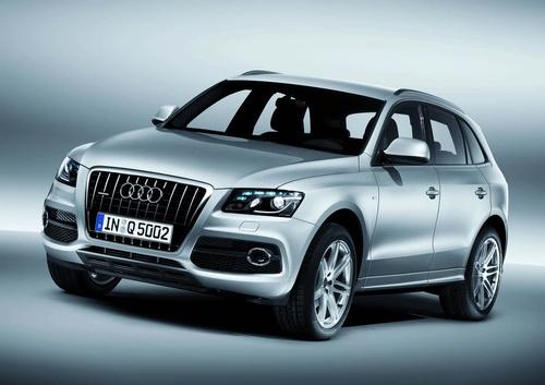 Hight Quality Cars Review Audi Q New Car - Audi q series cars