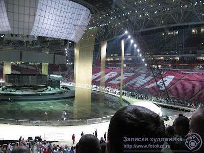 Правая часть трибун стадиона