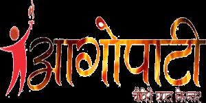 www.aagopati.com