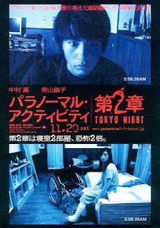 Paranormal Activity 2: Tokyo Night (2010).