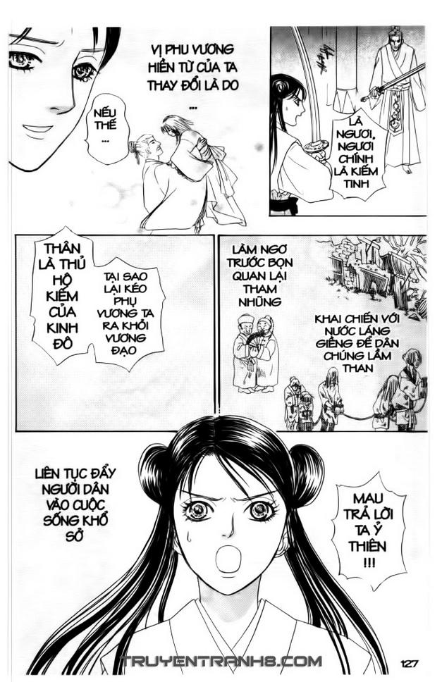 Đôi Cánh ỷ Thiên - Iten No Tsubasa chap 17 - Trang 12