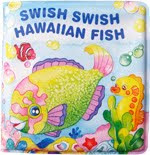swish swish Hawaiian Fish
