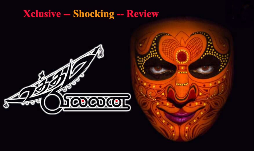 Uttama Villain telugu movie review and rating
