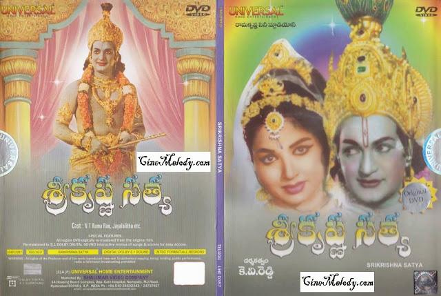 Sri Krishna Satya 1971