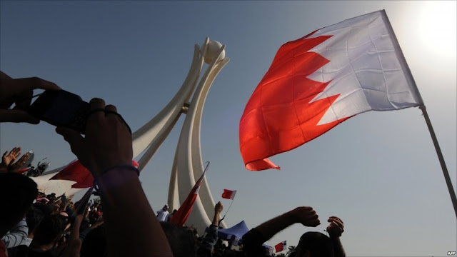 صور لاحداث البحرين B6