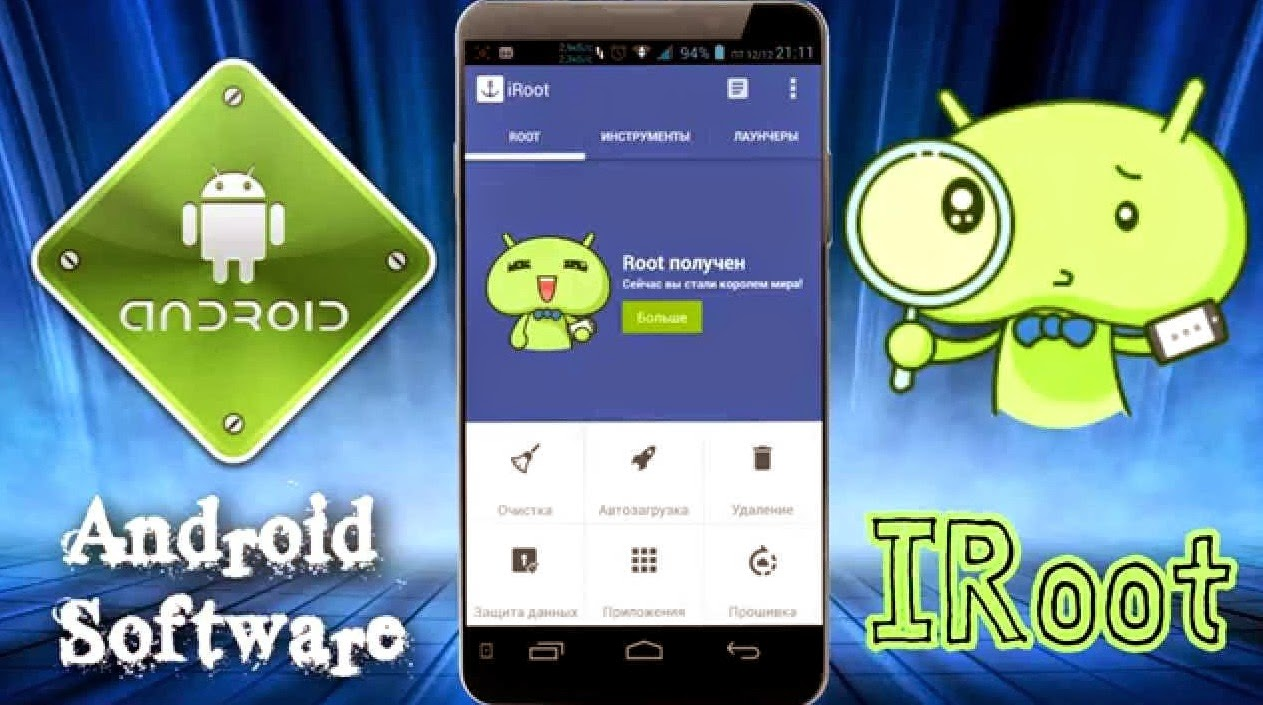 iroot-download iRoot (One Click Root) | APK Download for Android