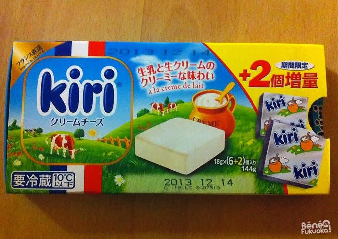 Le kiri est populaire au Japon