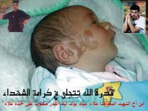 بالصور: يولد وأسمه