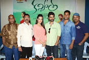 kavvintha pre release press meet-thumbnail-2